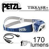 【法國Petzl】TIKKA R+ 頭燈(170流明)/PERFORMANCE 智能感應系列_藍 E92RB