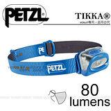 【法國Petzl】TIKKA 頭燈(80流明)/CLASSIC 經典入門款_維多利亞藍 E93HB