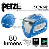 【法國Petzl】ZIPKA 頭燈(80流明)/ZIP捲收式頭繩_維多利亞藍 E93ZB