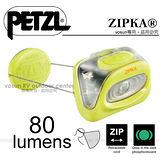 【法國Petzl】ZIPKA 頭燈(80流明)/ZIP捲收式頭繩_黃 E93ZY