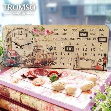 TROMSO無框畫時鐘-倫敦旅程(桌曆)