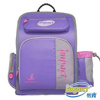 IMPACT 怡寶 小天使舒適護脊書包 -粉紫