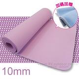 ※SGS國際認證※ NBR 專業單人直壓紋瑜珈墊.睡墊(10mm) 贈送(束袋二條 .進口瑜珈袋) 海芋紫