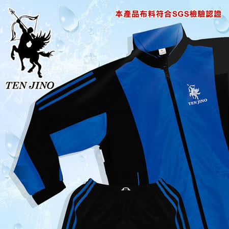 【天神牌】運動型二件式套裝雨衣-靛藍色