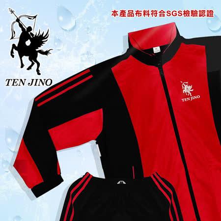 【天神牌】運動型二件式套裝雨衣-紅色