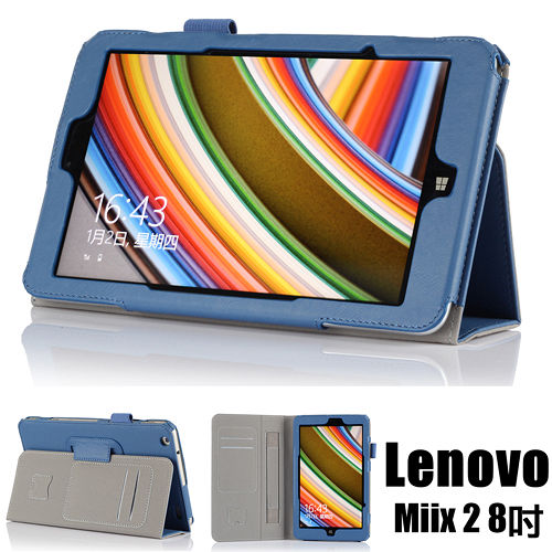 Lenovo 聯想 Miix2 8吋 高質感平板電腦可手持皮套 保護套
