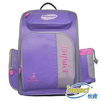 IMPACT 怡寶 模範生舒適護脊書包 -粉紫
