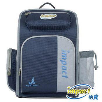 IMPACT 怡寶 模範生舒適護脊書包 -深藍