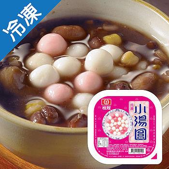 桂冠冷凍小湯圓300G/包*2