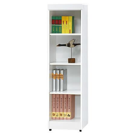 Bernice - 娜亞1.3尺四格書櫃