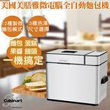 《Cuisinart》美國美膳雅微電腦全自動製麵包機(CBK-100TW)/贈研磨機