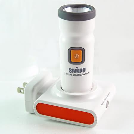 【SAMPO】聲寶充電式手電筒(LF-R1104EL)