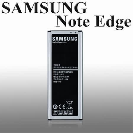 三星 SAMSUNG GALAXY Note Edge N915G 手機原廠電池 (密封包裝)