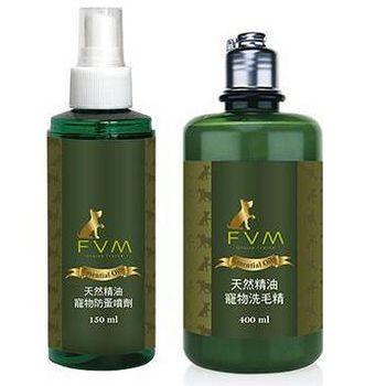 法菲曼 天然精油寵物防蚤噴劑+ 天然精油寵物洗毛精