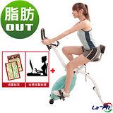 LAFIT-4in1-KingBike 活氧健身車『水藍』