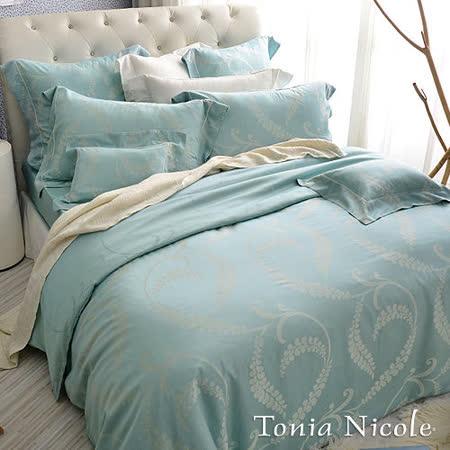 東妮寢飾加納利天絲色織緹花-4件式被套床包組(特大)