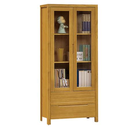 【真心勸敗】gohappy線上購物Bernice - 日式實木2.7尺二抽書櫃去哪買愛 買 除夕 營業 時間