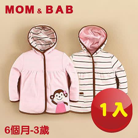 (購物車)【MOM AND BAB】粉粉小猴純棉雙面可穿連帽小外套 (一件兩穿)(6M~3T)