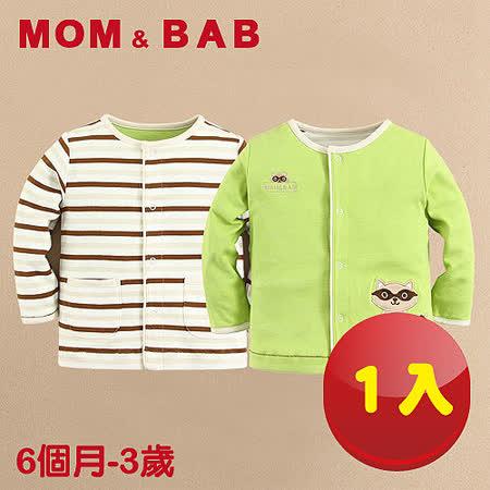 (購物車)【MOM AND BAB】頑皮小狸貓純棉雙面可穿小外套 (一件兩穿)(6M~3T)