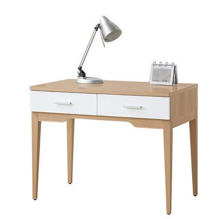 Bernice - 蘋果木3.3尺二抽書桌