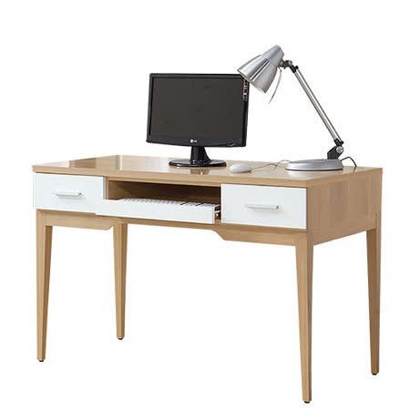 Bernice - 蘋果木4尺電腦桌