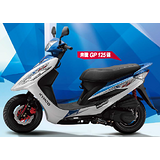2015年 光陽KYMCO機車 GP 125 碟煞 (新領牌車)