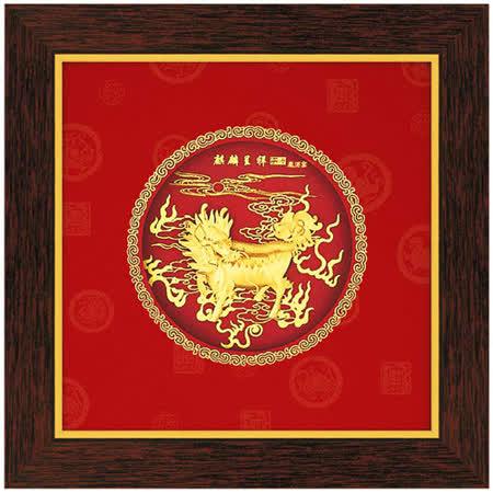 鹿港窯-立體金箔畫-麒麟呈祥(圓形系列21x21cm)