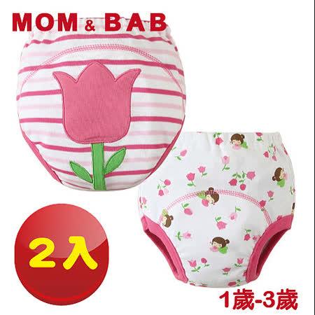 (購物車)【MOM AND BAB】花朵小精靈三層防水學習褲(兩入組)(6~14公斤)