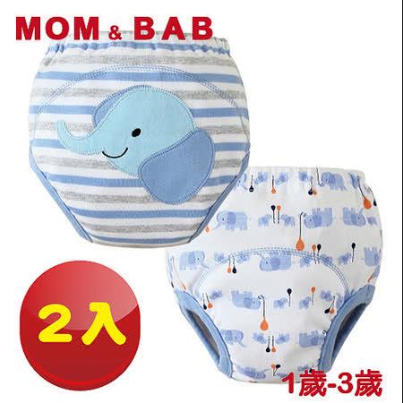 【MOM AND BAB】藍色小象三層防水學習褲(兩入組)(6~14公斤)