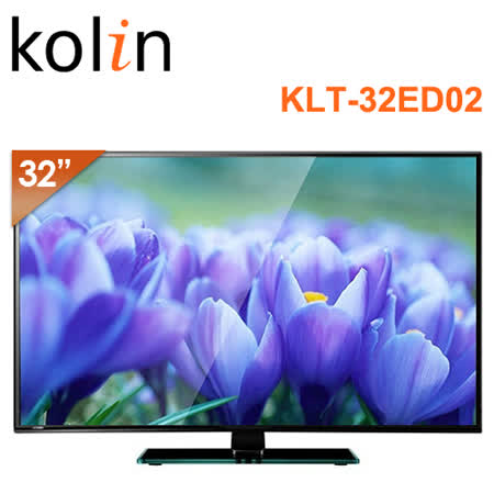 KOLIN歌林 可錄式LED顯示器+視訊盒(KLT-32ED02) 含運送
