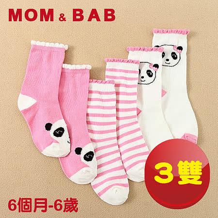 (購物車)【MOM AND BAB】粉嫩小熊貓厚棉嬰幼兒童襪子(三雙入組)