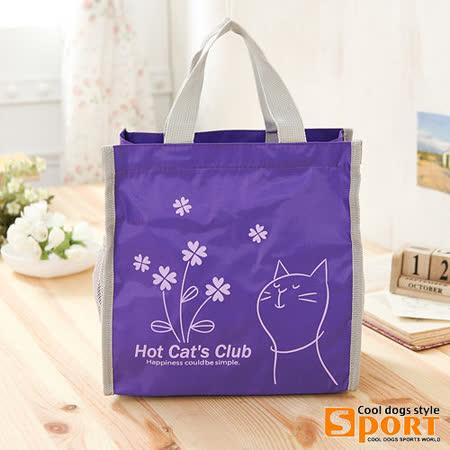 【CoolDogs】貓咪萬用提袋 餐袋 收納袋(紫色179-40)