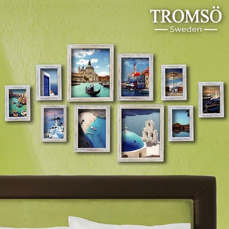 TROMSO-西班牙相框牆10框組/鄉村白