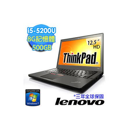 Lenovo ThinkPad X250 12.5吋 i5-5200U 8G記憶體1.4KG win7商務筆電(20CM002KTW)★送65W變壓器+卡巴防毒+原廠筆電包+原廠滑鼠