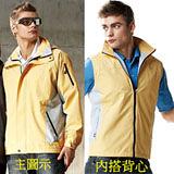 【SAIN SOU】潑水透氣+可拆式防風帽兩件式外套(中性款)T27006