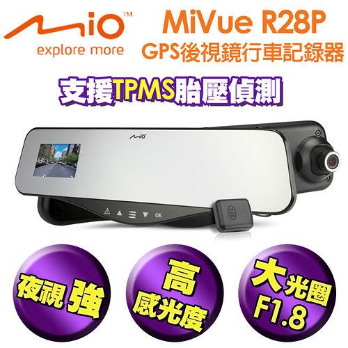 Mio MiVue R28P GPS後視鏡行車記錄器(送)16G+USB風扇汽車監視器+精美香水+置物網+手煞車專用護蓋