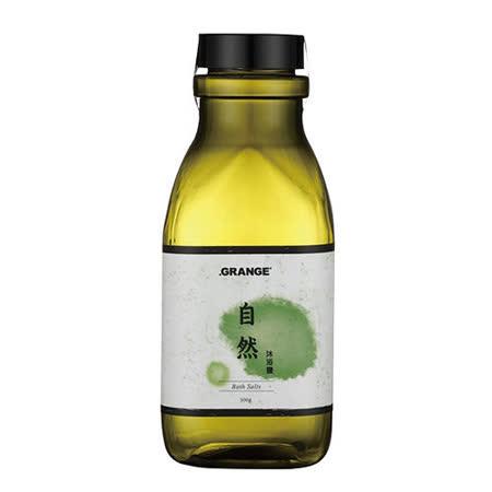 【Grange 璞草園】自然沐浴鹽 500g