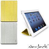 NavJack Lurex 系列 Apple New iPad 閃耀金蔥多功能保護套