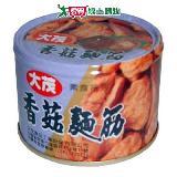 大茂香菇麵筋170g*3(鐵)