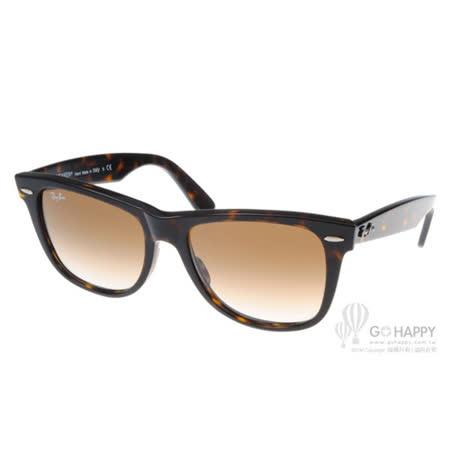 Ray Ban太陽眼鏡 經典熱賣#琥珀-復古棕RB2140 90251