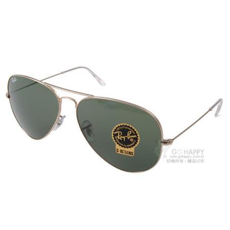 Ray Ban太陽眼鏡 經典好萊塢#大框金綠RB3026 L2846