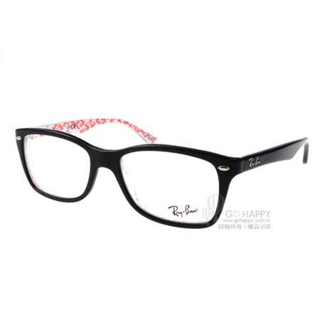 Ray Ban眼鏡 經典熱賣#黑-印花RB5228 5014