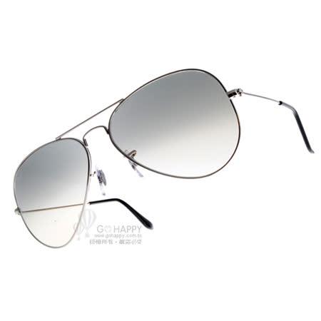 Ray Ban太陽眼鏡 (漸層灰色) #RB3025 00332-58mm