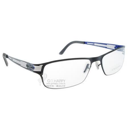 DERAPAGE光學眼鏡 (黑色) TORNADOTEC5 C801