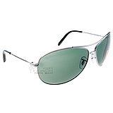 RAY BAN太陽眼鏡 (綠色) RB3454E 00471
