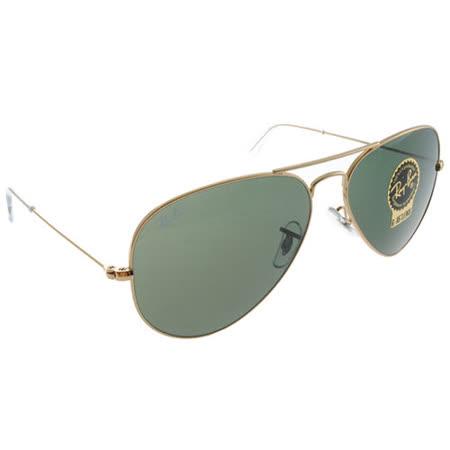 Ray Ban雷朋太陽眼鏡 (金-綠色)#RB3025 L0205-58mm