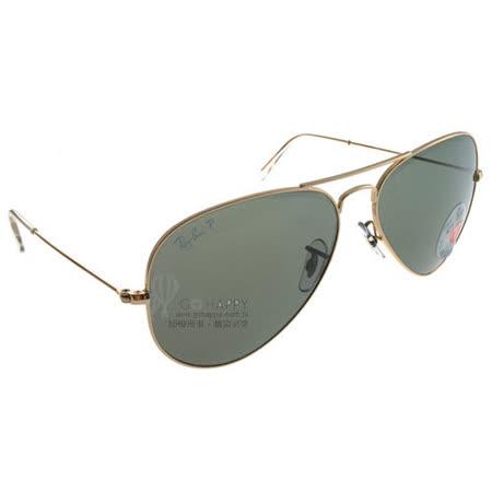 Ray Ban雷朋太陽眼鏡 (金-綠色) #RB3025 00158-58mm偏光
