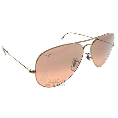 Ray Ban雷朋太陽眼鏡 (金-粉色) #RB3025 0013E大版