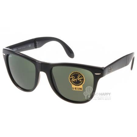 Ray Ban太陽眼鏡 (黑色) #RB4105 601 - 54mm 摺疊款
