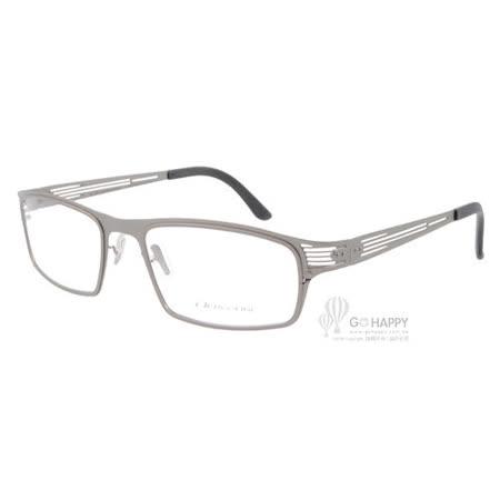 DERAPAGE光學眼鏡 (銀灰色) #TORNADOEV04 C900